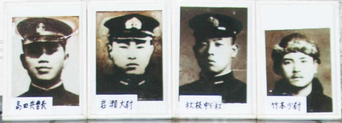 Les quatres soldats japonais morts à Antsiranana pendant la deuxième guerre mondiale